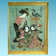 "Original Vintage French Painting, Oil on Canvas, Gilt Frame, ""Japanese Geisha"", CA.1940's"