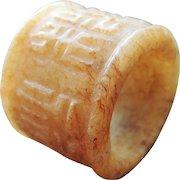 SUPERB Chinese Qing Dynasty Jade Thumb Ring w/Inscription, 24.89 Grams, c.1850!