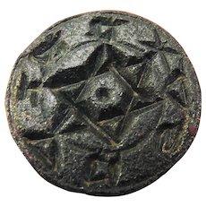 RAREST JUDAICA Medieval Bronze Seal Matrix Pendant w/Star of Solomon & Inscription, c.1250!