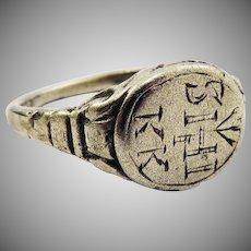 "RAREST Unisex Renaissance Silver Gilt ""IHS"" Devotional/Signet Ring, c.1550!"
