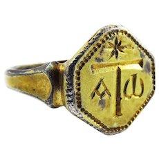 MEDIEVAL Silver Gilt Christogram Signet Ring, Alpha, Omega and Tau Cross, c.1450!