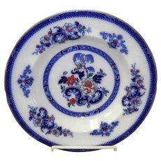 Flow Blue Polychrome Imperial Stone Bowl Hong Kong