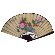 Vintage Asian / Oriental Wall Fan Decor