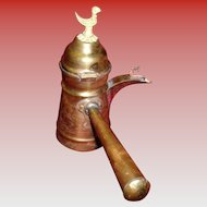 Brass Middle Eastern Dallah Coffee / Tea Pot