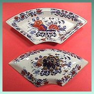 c1825 Imari Japan Gilded Stone China Covered Supper Service Section (Pattern #995)