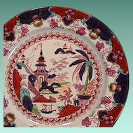 1875 (dated) English Imari Japan-style Plate with hand painted accents in Dark Blue, Iron Red and Yellow Gold