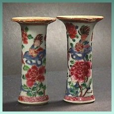 c1735 Pair of early Famille Rose Chinese Export Porcelain Miniature Beaker Vases from Toy Garniture Set