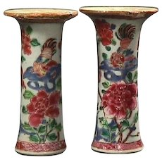 c1735 Pair of early Miniature Famille Rose Chinese Export Porcelain Beaker Vases from a Toy Garniture Set