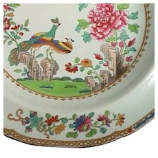 c1815 Spode Stone China Soup Plate in Colorful Painted Peacock Pattern #2118 (99.9% perfect; Black Spode Mark)