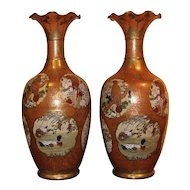 Pair of Large Orange and Gold Gilt Japanese Satsuma Vases