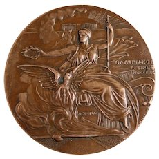 1896 Athens Olympics Participation Medal in Bronze by W. Pittner