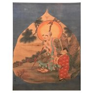 19th / 20th c Decorative Chinese Watercolor Painting on Silk signed Ding Yunpeng