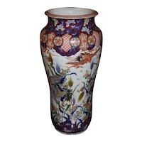 19th Century Japanese Polychrome Tall Porcelain Vase in the Imari Palette