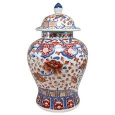 Meiji Period Japanese Imari Polychrome Covered Porcelain Jar or Urn