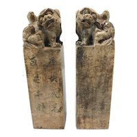 Pair of 19th c Chinese Stone Carved Temple Seals with Foo Dog Decoration