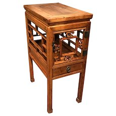 19th / 20th c Chinese Elmwood One Drawer Stand with Reticulated Fretwork Sides