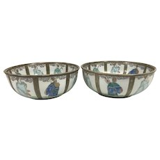 Pair of 19th / 20th c Japanese Export Bowls in the Imari Palette