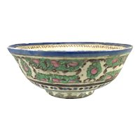 Late 18th Century Persian Polychrome Ceramic Bowl with Foliate Decoration