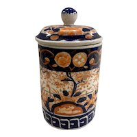 19th c Japanese Imari Porcelain Covered Jar or Humidor
