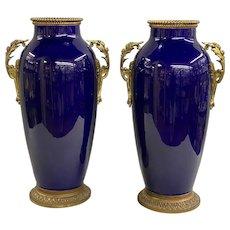 Pair of Large MP Sevres Cobalt Porcelain Vases with Gilt Ormolu Mounts circa 1900-1930