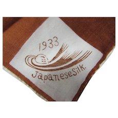 1933 World's Fair Century of Progress Handkerchief Japanese Silk Brown, Orange, Cream