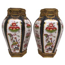 Rare Pair of French Chinoiserie Vases