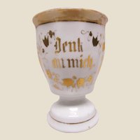 Porcelain Souvenir Cup