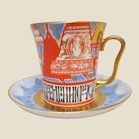 Russian Porcelain Commemorative Cup & Saucer
