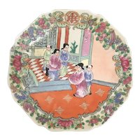 19th Century Chinese Export Rose Medallion Porcelain Dish,