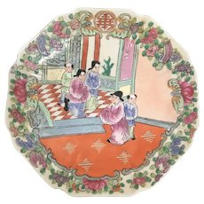 19th Century Chinese Export Rose Medallion Porcelain Dish,