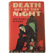 Death Out Of The Night