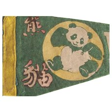 Small Pennant From The Bronx Zoo With Panda.