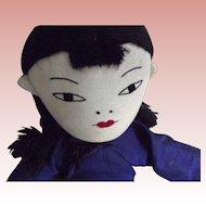 Ada Lum Doll