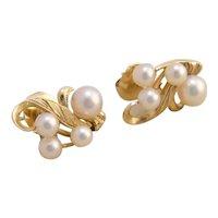 Vintage Estate Mikimoto 14K Gold Akoya Luster Pearl Earrings