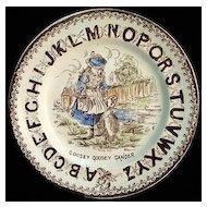Antique Alphabet Plate ~ Goosey Gander 1880