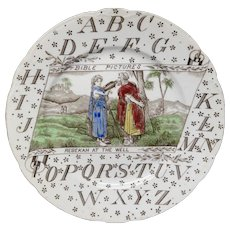 1880 ~ Alphabet Plate ~ Bible Pictures ~ Rebekah at the Well