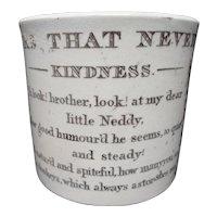 Flowers That Never Fade Child's Mug ~ KINDNESS 1840