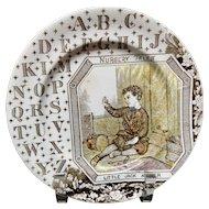 Staffordshire English ABC Plate ~ Little Jack Horner ~ 1880