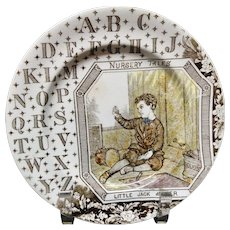 Staffordshire English ABC Plate ~ Little Jack Horner ~ 1880
