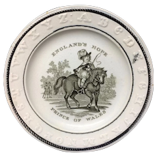 1850 ~ English Black Transfer ABC Plate ~ Prince of Wales