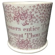 1840 ~ 19th Century Child's  Staffordshire Mug ~ SINNERS ~ Moral Training