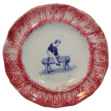 Toy Spatterware Sponge Transfer Cup Plate ~ Gymnastics Pommel Horse 1810 Staffordshire