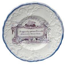Rare Childs Motto Moral Maxim Plate ~ PROSPERITY & ADVERSITY c1830