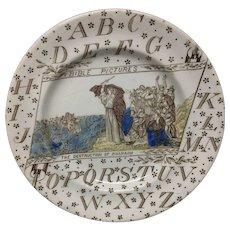 1880 Alphabet ABC Plate ~ BIBLE PICTURES ~ Destruction of Pharaoh
