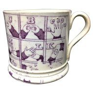 Rare Purple Sign Language Alphabet Nursery Child's Mug ~ 1830