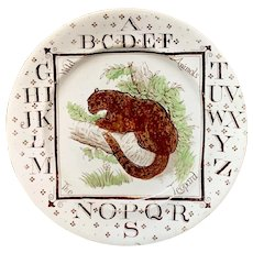 Antique ABC Plate ~ Wild Animals ~ The LEOPARD 1880