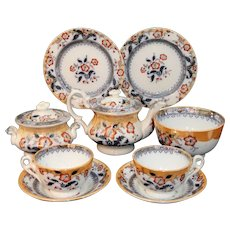 Childs Mulberry Lustre Floral Tea Set c1840 Dimmock Pattern No. F Staffordshire