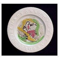 Child's Transferware ABC Alphabet Plate ~ JULY