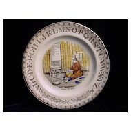 Childs Transferware ABC Plate ~ Crusoe at Work