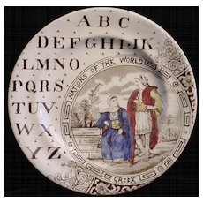 ABC Plate ~ Nations of the World ~ GREEK ~  1880